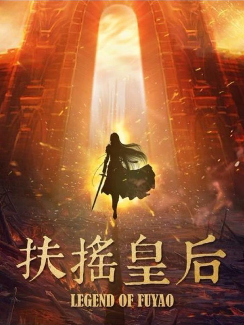 Legend of Fu Yao