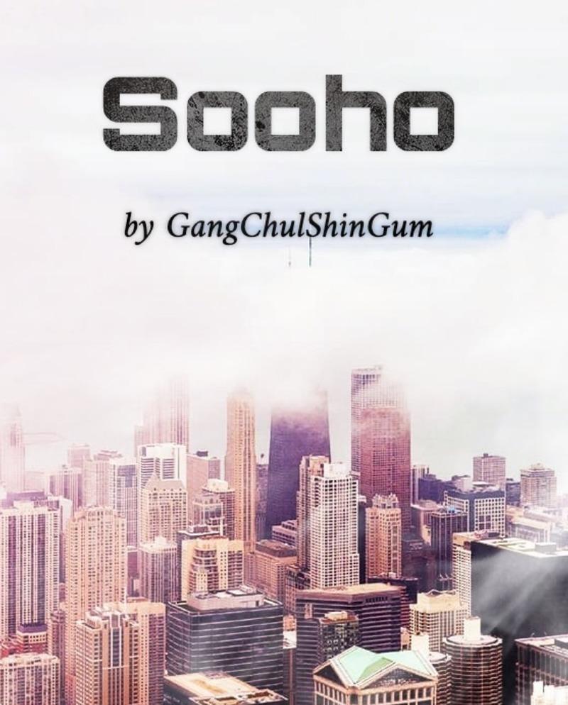 Sooho
