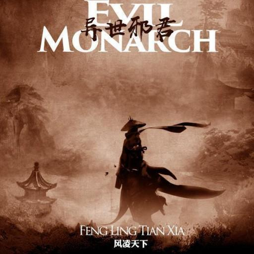 Otherworldly Evil Monarch