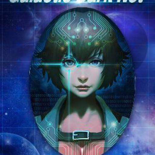 Galactic Dark Net