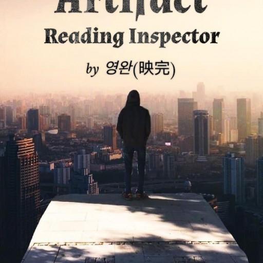 Artifact Reading Inspector