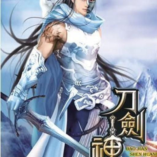 Supreme Emperor of Swords