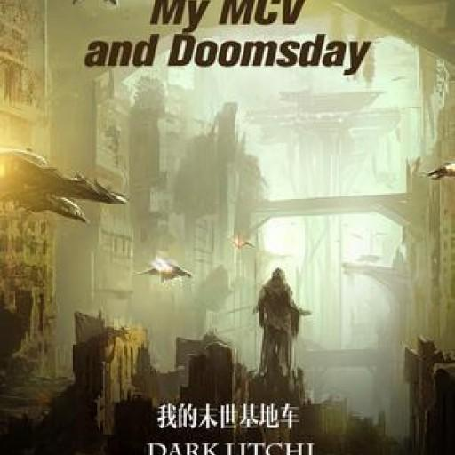 My MCV and Doomsday