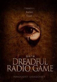 Dreadful Radio Game